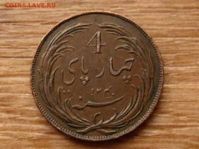 Колониальная Индия. - IMG_5956.JPG