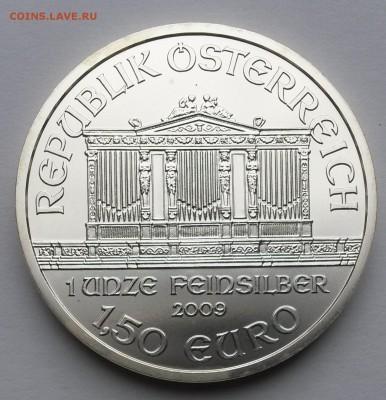 Австрия 1,5 евро. 2009г. Серебро.     до 7.11.    21.00 - 2