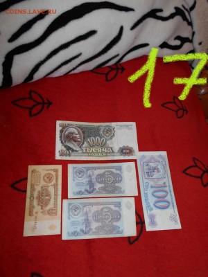 Наборы бон ФИКС 99р. - DSCN1212.JPG