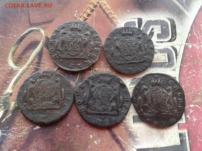 5 сибирских копеек 1768, 1769, 1771, 1772, 1773 до 05.11.17 - 5сиб (2) - копия