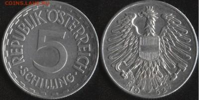 шт. №1 ФИКС! - Австрия 5 шиллингов 1952 =150
