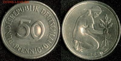 шт. №1 ФИКС! - Германия ФРГ 50 пфеннигов 1980 (гашеная)