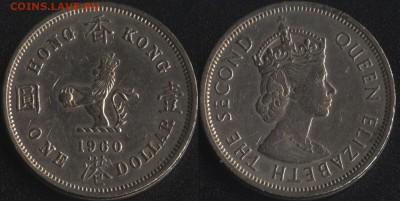 шт. №1 ФИКС! - Гонконг 1 доллар 1960 (KN)