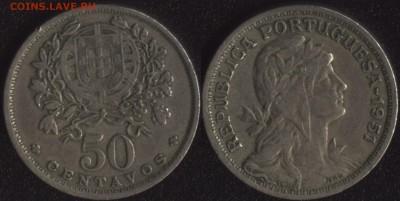 шт. №1 ФИКС! - Португалия  50 сентаво 1951