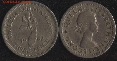 шт. №1 ФИКС! - Родезия и Ньясаленд 3 пенса 1962