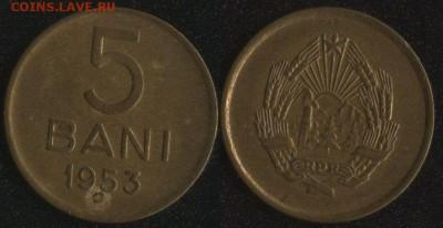 шт. №1 ФИКС! - Румыния 5 бани 1953
