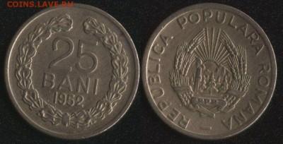 шт. №1 ФИКС! - Румыния 25 бани 1952