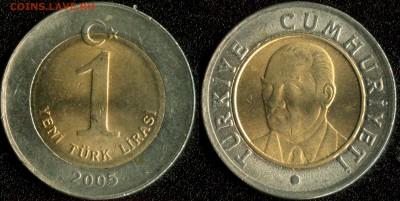 шт. №1 ФИКС! - Турция 1 лира 2005