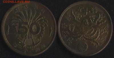 шт. №1 ФИКС! - Япония 50 сен 1946 -85