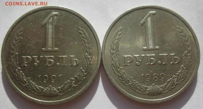 ~~~ ГОДОВИКИ  1989 и 1991м ~~~ 08.11.17 22-00 - IMG_6509.JPG