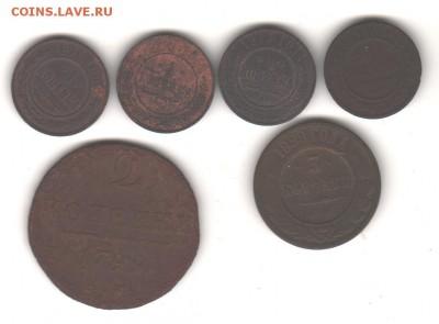 6 монет царской меди 1799-1914 гг до 8.11.17 с 200 руб - 030