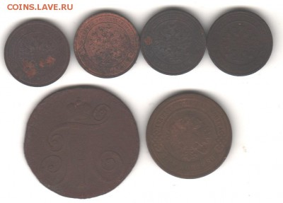 6 монет царской меди 1799-1914 гг до 8.11.17 с 200 руб - 031