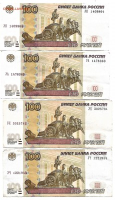 100р. У.. опытные 08.11.17  22-00 - 100р.у