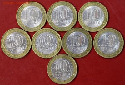 Еврейская 2009 год ( 7 СП + 1 М) ******** 8,11,17 в 22,00 - новое фото 047