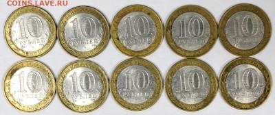 10 штук Выборг (СП) 2009 г ************* 8,11,17 в 22,00 - новое фото 054