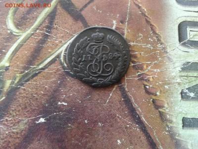 Полушка 1784 КМ до 05.11.2017 - 1784 (2) - копия