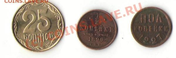 2 копейки 1899 и 25 коп 2009 - 27.03 - 2