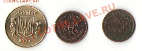 2 копейки 1899 и 25 коп 2009 - 27.03 - 1