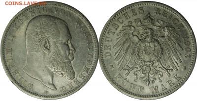 Германия. Вюртемберг 5 марок 1903г. до 09.11.17 22-00 - DSC_3236.JPG