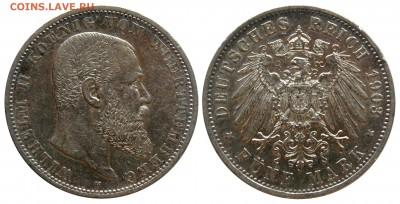 Германия. Вюртемберг 5 марок 1903г. до 09.11.17 22-00 - DSC_3273.JPG