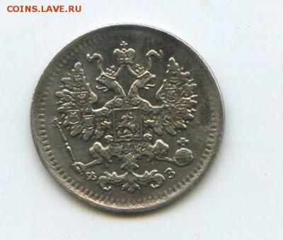 5 копеек 1900 - Реверс ск