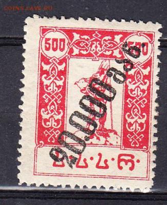 Грузия 1923 надпечатка  20000 - 218