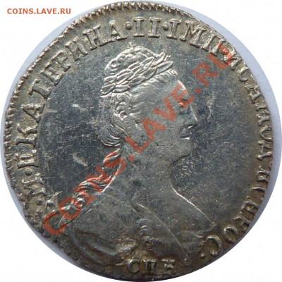 Коллекционные монеты форумчан (мелкое серебро, 5-25 коп) - 10 k. 1778 (2).JPG