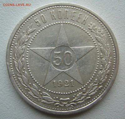 Полтинник 1921 5 долларов 1988 г олимпиада в сеуле америка самоа