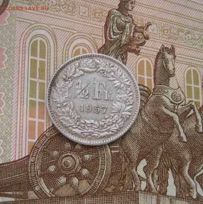 Пол франка Швейцария 1957г. до 10.11.2017 22.00МСК - Пол франка Швецария 1957г. 200...JPG