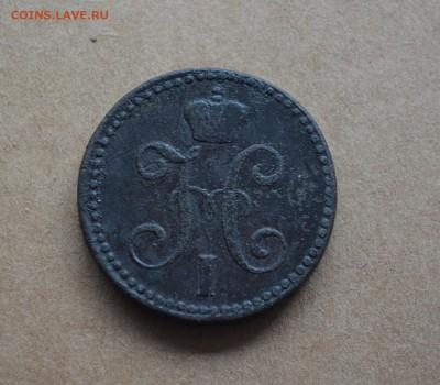 2 копейки 1842,1840.1840  года до 22-00 по МСК 8.11.17 - DSC_0029.JPG