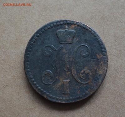 2 копейки 1842,1840.1840  года до 22-00 по МСК 8.11.17 - DSC_0043.JPG