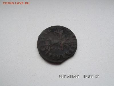 копейка 1716 года - SAM_4113.JPG