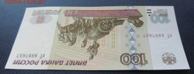 100 руб мод 2001г. хорошая с 200 руб до 8.11.17 22:00 - 100c-01-5