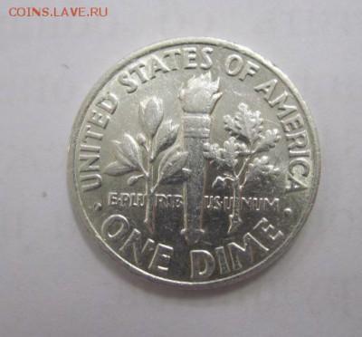 1 дайм США 1964 до 10.11.17 - IMG_4527.JPG
