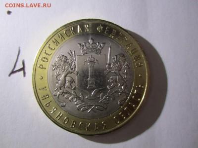 10р Ульяновская обл.  раскол 4 - IMG_7953.JPG