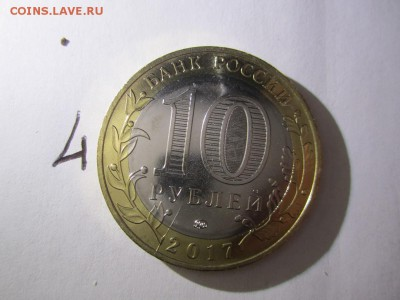 10р Ульяновская обл.  раскол 4 - IMG_7954.JPG