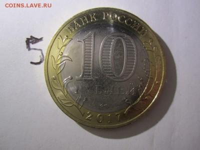 Ульяновская обл. непрочекан - IMG_7956.JPG