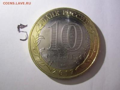 Ульяновская обл. непрочекан - IMG_7957.JPG