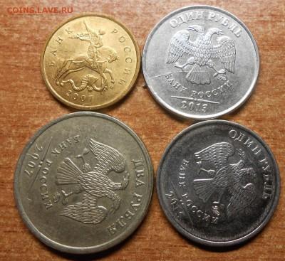 2 поворота и 2 раскола на современных монетах - DSCN5646.JPG