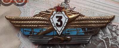 Классность 3 офицер СССР до 14-11-2017 до 22-00 по Москве - К 3 А