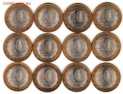 БИМ Бурятия - 12 шт до 15.11.17 с 200 руб - 015
