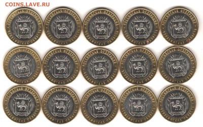 Челябинская - 15 шт до 15.11.17 с 200 руб - 007