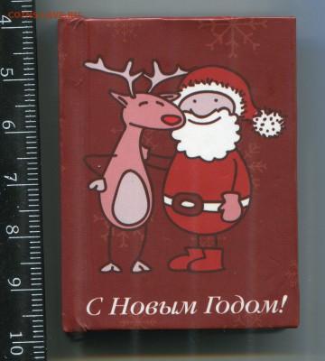 Магниты  на холодильник до 14-11-2017 до 22-00 по Москве - img775