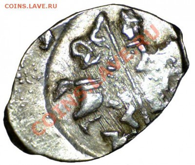 Монеты после реформы Елены Глинской... - 110314192717636500