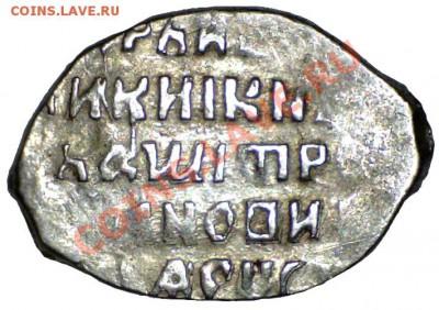 Монеты после реформы Елены Глинской... - 110314192649607765