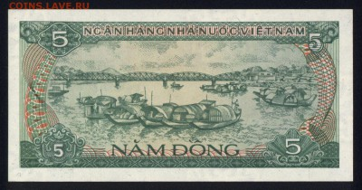 Вьетнам 5 донг 1985 unc 17.11.17. 22:00 мск - 1