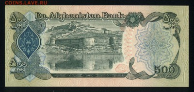 Афганистан 500 афгани 1979-1991 unc 17.11.17. 22:00 мск - 1