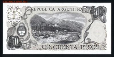 Аргентина 50 песо 1976 unc 17.11.17. 22:00 мск - 1