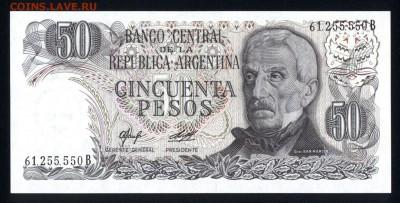 Аргентина 50 песо 1976 unc 17.11.17. 22:00 мск - 2