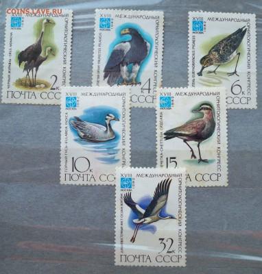 птицы 1982 чист - 14.11.2017 - птици 82
